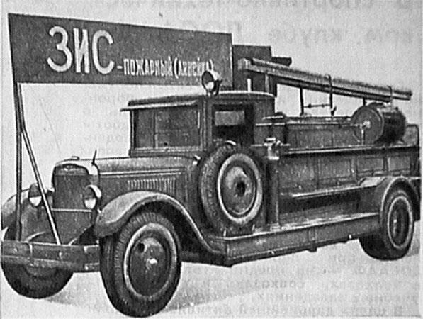 Пожарный автонасос-линейка ПМЗ-1 на шасси ЗИС-11, 1934 год