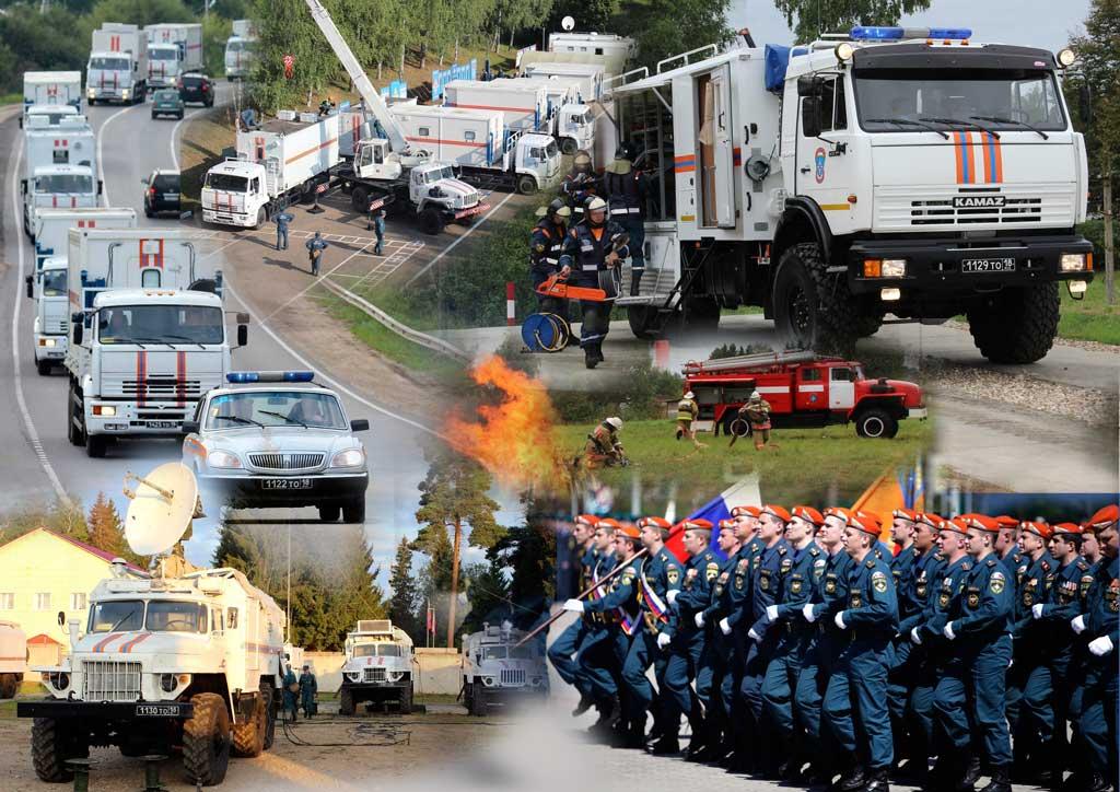 Спасательные воинские формирования МЧС России