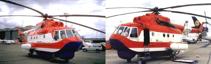 Пожарный вертолет Ми-14ПЖ «Элиминатор»