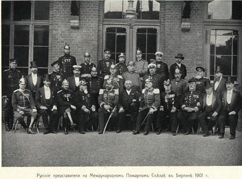 Международный пожарный съезд в Берлине 1901 год