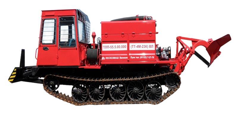 Трактор лесопожарный ТЛП-55