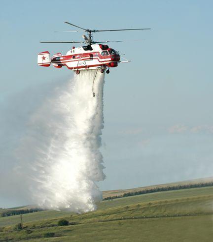 Ка-32А сброс воды