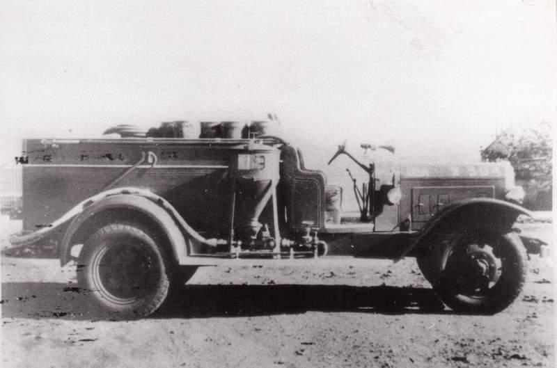 Автомобиль Class 100 USA W-504 1932 год