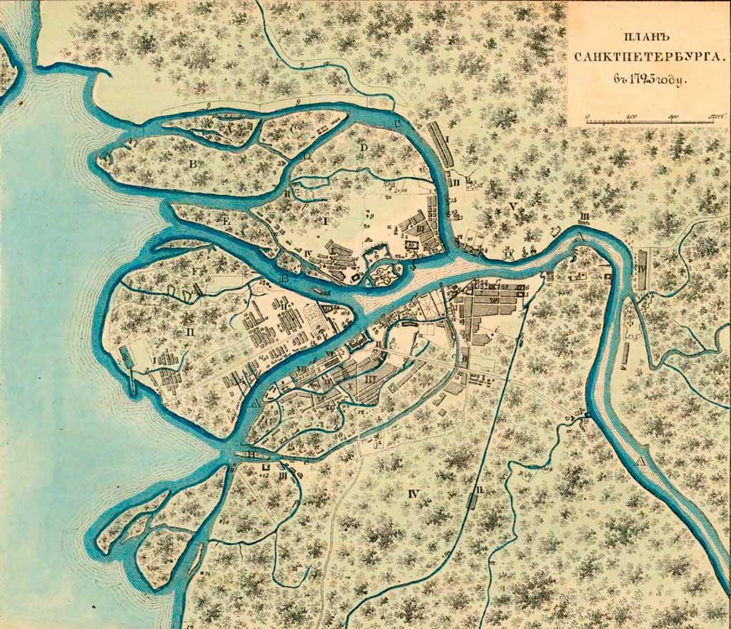 Карта Санкт-Петербурга 1795 года