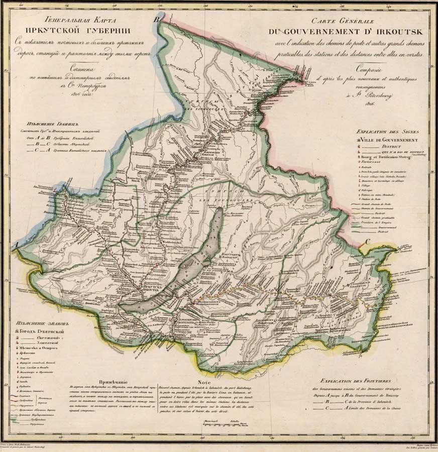 Генеральная карта Иркутской губернии 1826 года