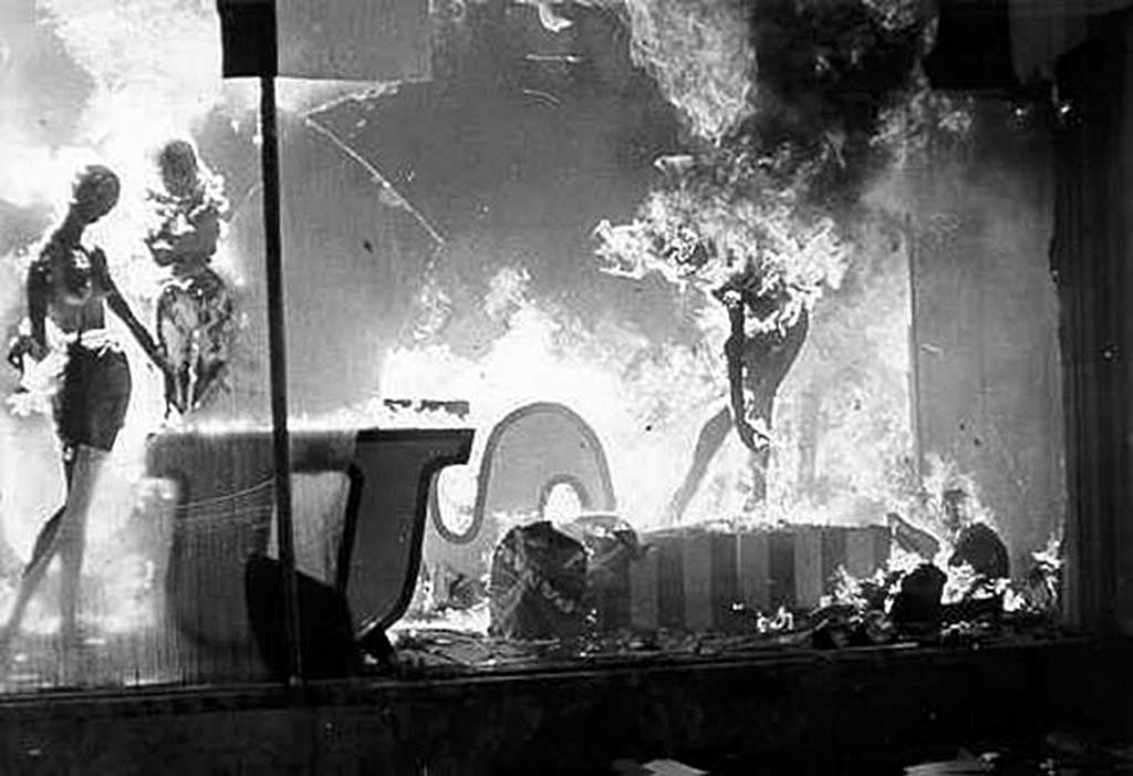Пожар в универмаге L'Innovation (Инновасьон)