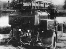 ПМЗ-2 (вид сзади)