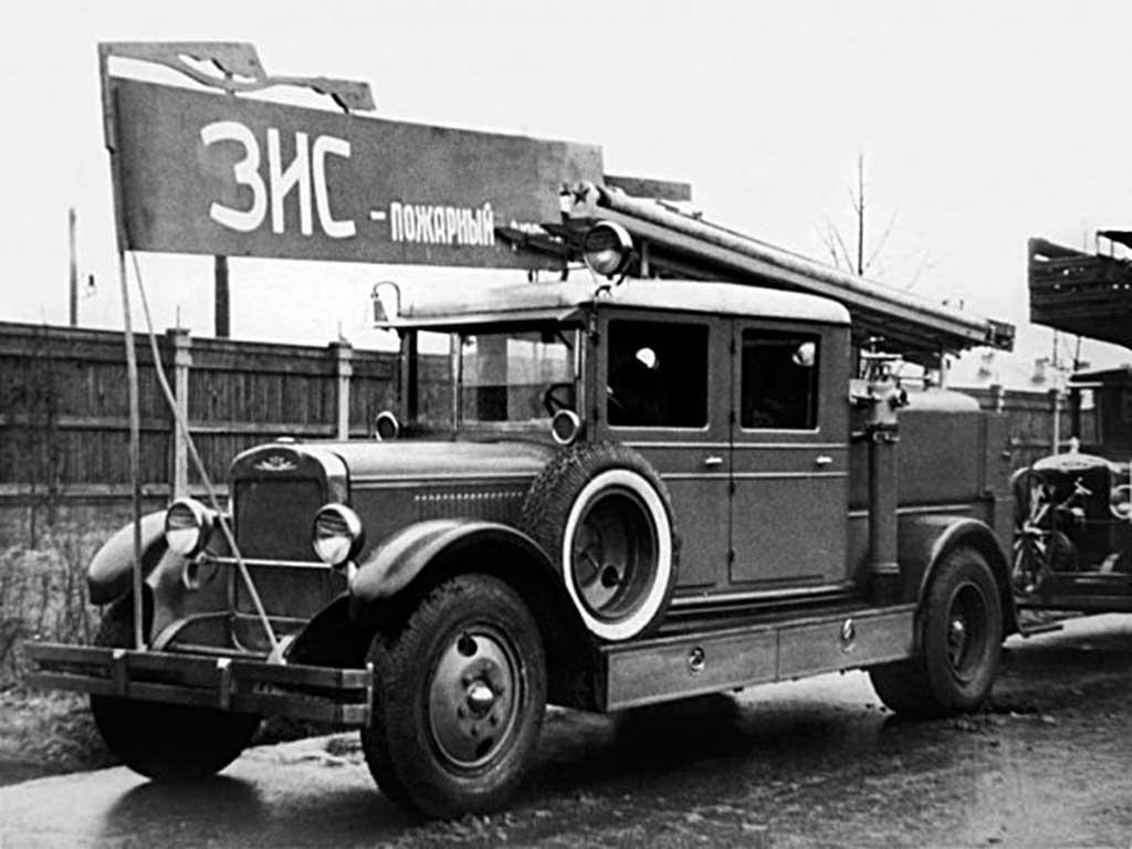Пожарная автоцистерна Краснодарского завода ППО (ЗИС-Пожарный на шасси ЗИС-5 1933–41)