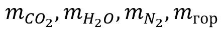 Число киломолей