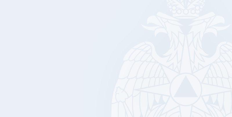Национальный центр управления в кризисных ситуациях отмечает  27-летие со дня образования