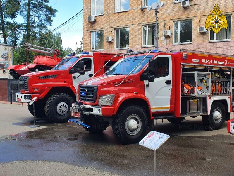 Во ВНИИПО МЧС России продемонстрированы новые образцы пожарно-спасательной техники