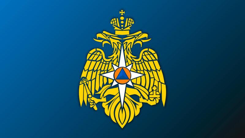 МЧС России утверждена методика оценки ущерба от чрезвычайных ситуаций