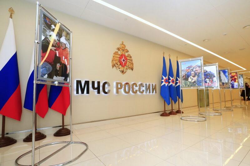В МЧС России стартовала фотовыставка, посвященная 30-летию ведомства